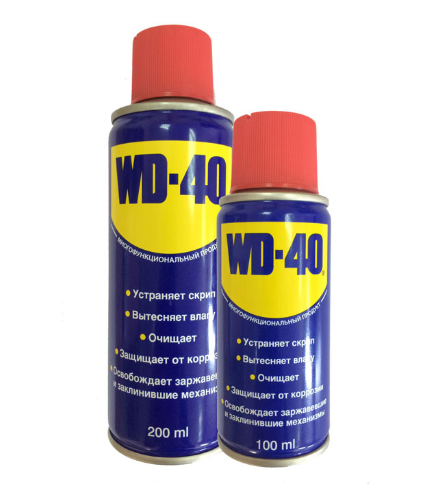 wd-40-for-news.jpg